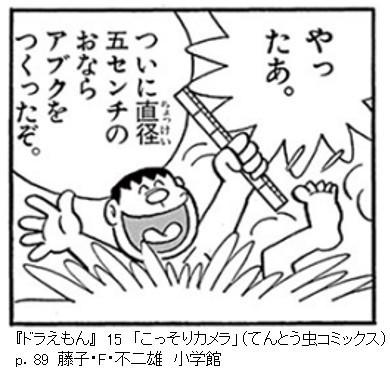 おならのあぶく - コピー.jpg