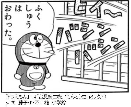 ふくしゅうはおわった - コピー.jpg