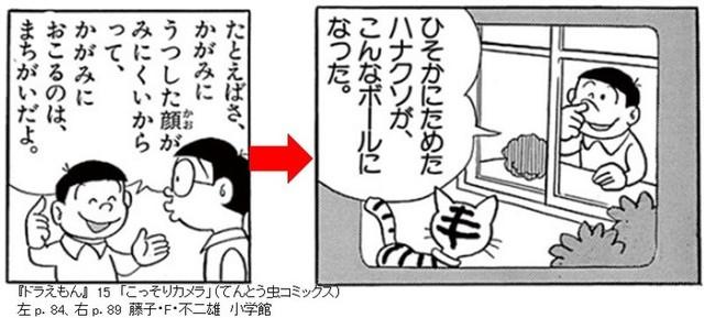 発言と秘密 はるお - コピー.jpg