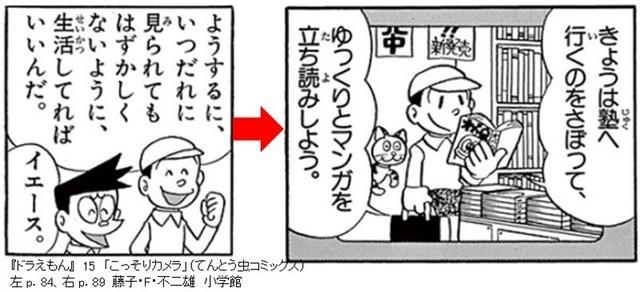 発言と秘密 安雄 - コピー.jpg