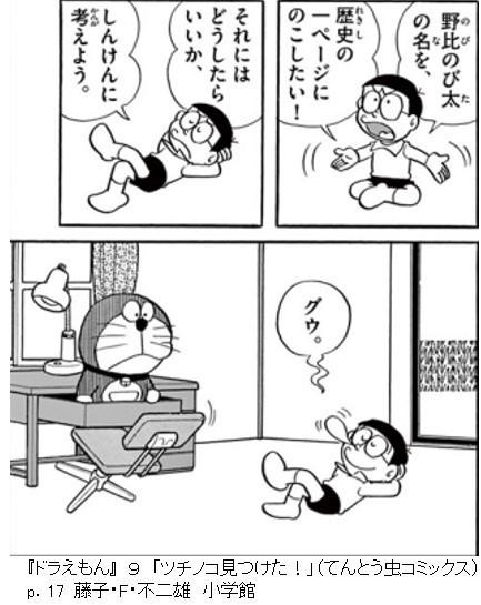 真剣に考えて寝落ち - コピー.jpg